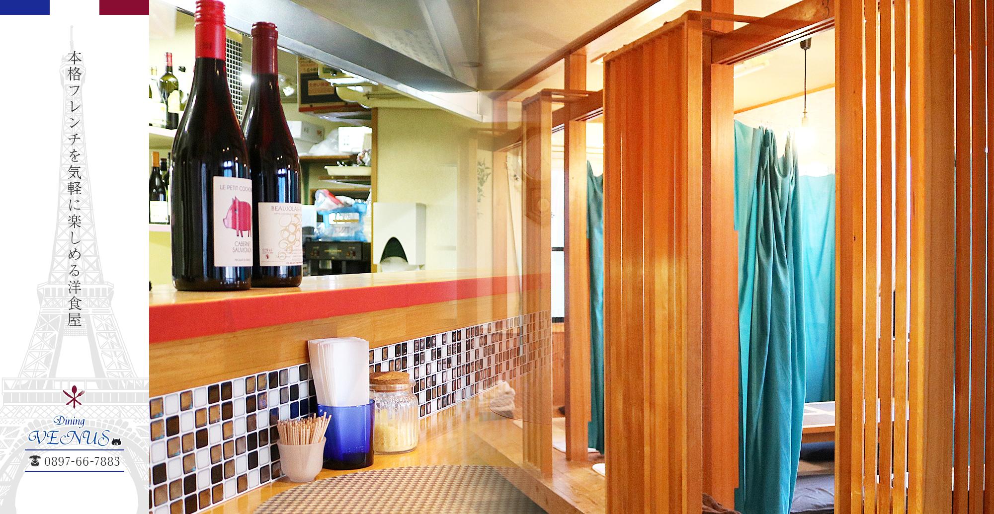 本格フレンチを気軽に楽しめる洋食屋